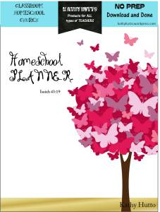 homeschool planner cover 2015 2016